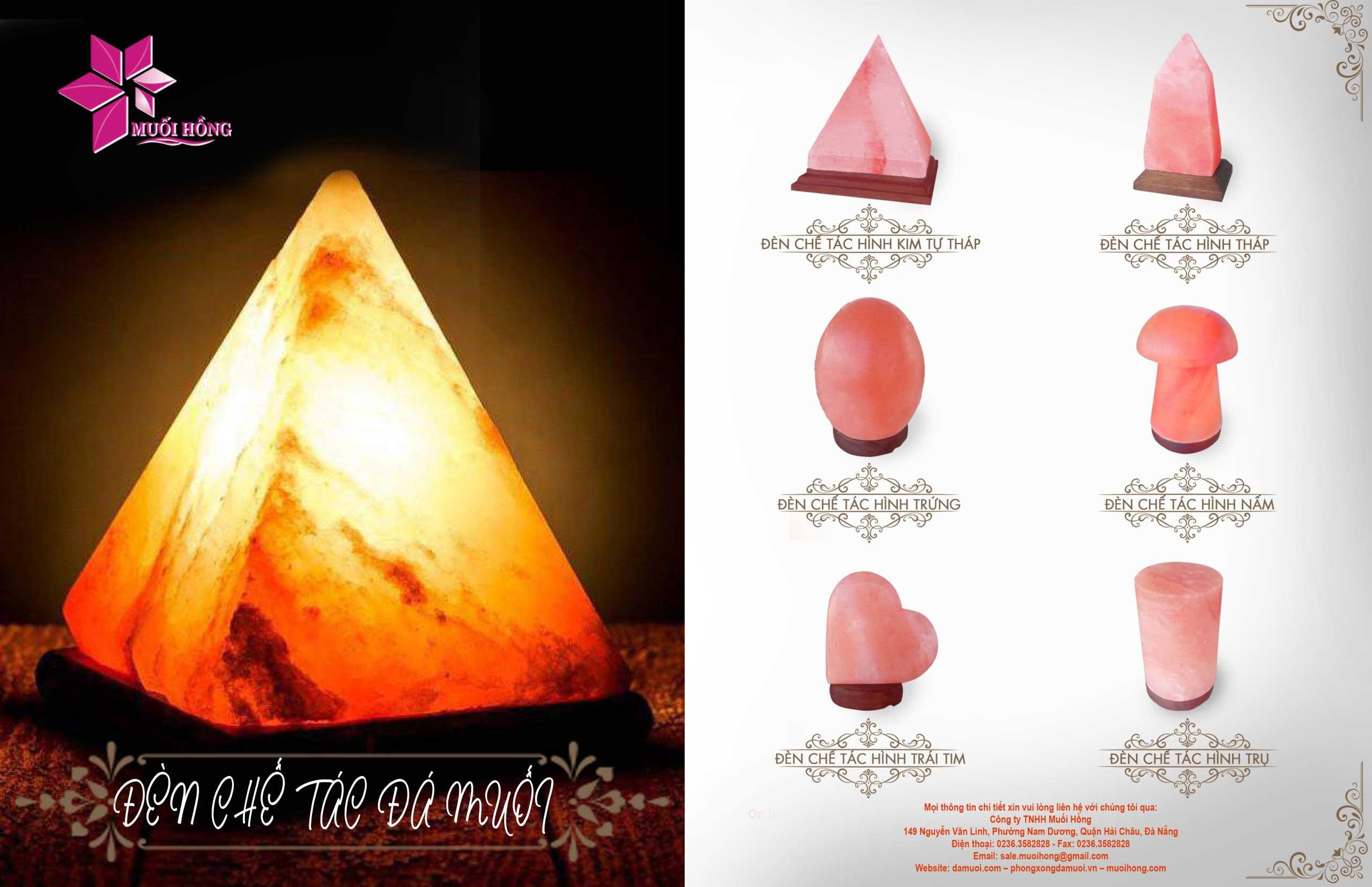 đèn đá muối thiết kế
